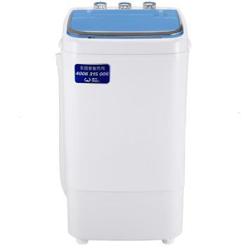 威力(WEILI)XPB40-288A9 4公斤 半自动单缸 迷你洗衣机 附带不锈钢沥水篮