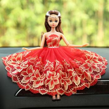 骐驹 车载芭比娃娃婚纱摆件手工制作工艺品家居饰品创意小摆件 披头发
