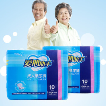 人人洁 成人纸尿裤 老人尿不湿 拉拉裤 老年尿垫护理垫 纸尿片 L大号x10片