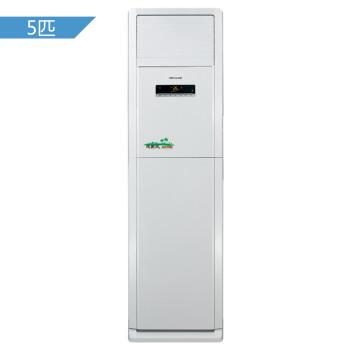 格力(GREE) 5匹 定频 清新风 立柜式冷暖空调  KFR-120LW/(12568S)NhAc-3