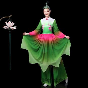古典舞演出服飘逸2018新款夏季广场舞荷花伞舞秧歌舞蹈服装女 图片色