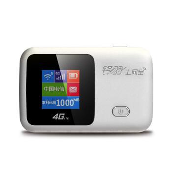 锋羽L529C 4G无线路由器三网通3G车载随身wifi 电信移动联通直插SIM卡上网卡托 加强版彩屏    联通移动3G4G电信2G3G4G