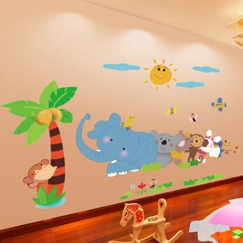 古达 学校幼儿园班级教室布置玻璃墙贴画房宝宝卧室动物装饰墙贴纸