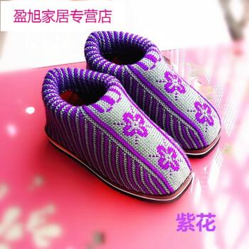 京兰 京兰手工毛线鞋手工编织毛线鞋针织毛线鞋毛线拖鞋棉鞋底生活日