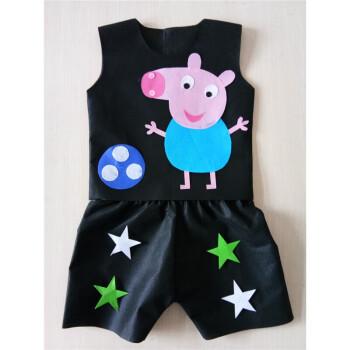 环保服装儿童时装秀男童小猪动物演出服环保材料时装走秀手工diy 黑色