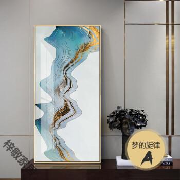抽象玄关装饰画轻奢现代简约挂画晶瓷画大气背景墙画走道大厅壁画 梦