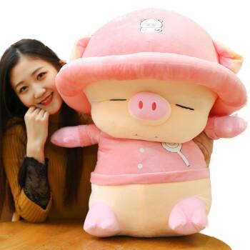 小猪公仔布艺娃娃毛绒玩具小猪玩偶睡觉可爱抱枕 粉色