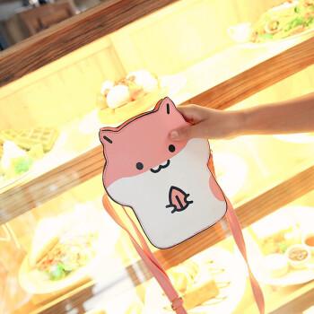 日系软妹可爱动物玩味表情小仓鼠斜挎包包单肩包女包动漫 粉色仓鼠 斜