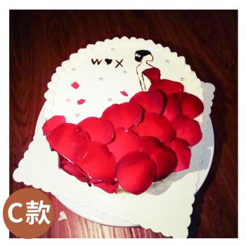 圣诞节创意玫瑰花心形鲜花生日蛋糕老婆广州深圳东莞同城全国配送 c款图片