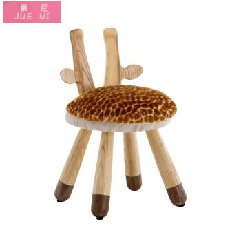 爵尼 小鹿凳子谢娜同款客厅网红拍照凳时尚创意可爱懒人卧室木头小