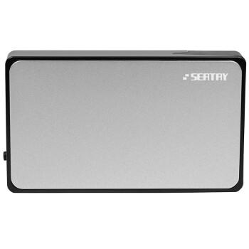 硕力泰(SEATAY)HDS6250-S 3.5寸 铝合金 硬盘盒  USB3.0