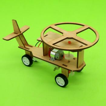 diy儿童模型科技小制作电动直升飞机steam创客教育手工拼装模型材料