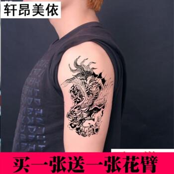 轩昂美依麒麟貔貅穷奇纹身贴防水男持久花臂半臂手臂仿真刺青贴纸