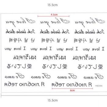 洛丽芙 纹身贴男女款纹身贴纸英文字母图腾五角星心电图片