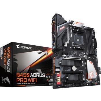 技嘉(GIGAYTE)B450 AORUS PRO WIFI电脑游戏主板支持锐龙3600/3700X R7 3700X盒