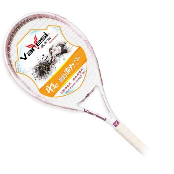 Varesi/威雷斯 碳素网球拍粉色男女初学专用网球拍 拍框加强型(女神专用)