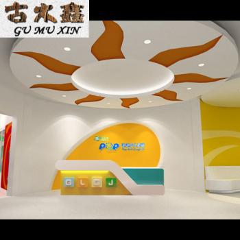 古木鑫 艺术培训班前台接待学校幼儿园前台收银台吧台