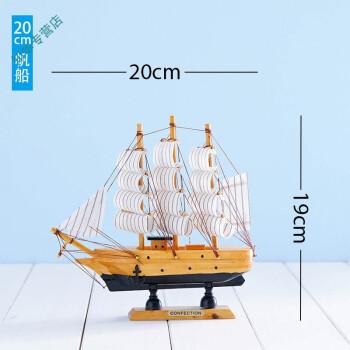 一帆风顺摆件帆船模型客厅家居装饰创意仿真木质小工艺船手工制作