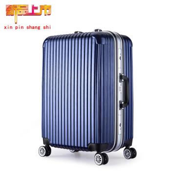 拉杆箱行李箱旅行箱万向轮铝框拉杆箱拉链202428寸 无扣拉丝深蓝色 20图片