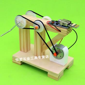 科普diy科技小制作发明 手摇发电机实验材料 手工拼装