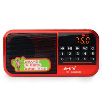 Amoi/夏新S2 收音机 老年人迷你插卡音箱便携式mp3音乐播放器听戏评书