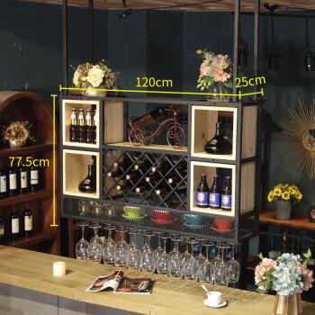 酒架壁挂酒柜墙上置物架铁艺实木酒吧餐厅红酒格子菱形家用红酒架