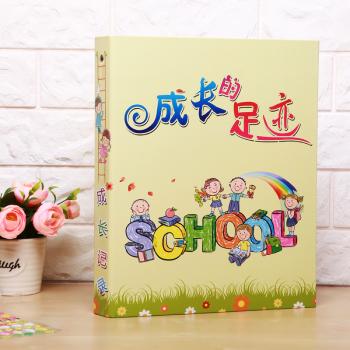 小学生成长记录册活页手工diy相册档案幼儿园手册纪念