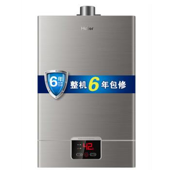 海尔(Haier)10升恒温 6年包修 燃气热水器(天然气)JSQ20-UT(12T)