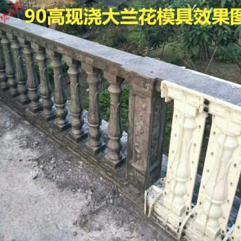 欧式罗马柱模具厂家直销围栏阳台护栏花瓶栏杆兰花现浇水泥柱子厚
