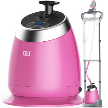 华光(HG)挂烫机 QY65-HDV十档智能调节双杆蒸汽挂烫机(粉红色)