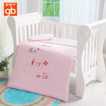 好孩子梦幻星空系列宝宝床上用品五件套棉被子被套或床围五件套 床品五件套-粉色