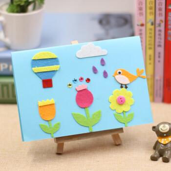 幼儿园手工立体贺卡diy材料包儿童生日创意教师节礼物