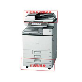 理光(RICOH) MP C6003SP A3彩色激光一体机复合机(双面网络打印复印扫描) 四层纸盒