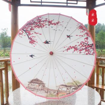 古风油纸伞婚庆吊顶装饰古装旗袍表演走秀演出伞古典摄影花伞 粉红色