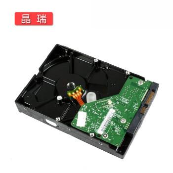 西部数据WD机械硬盘3.5英寸台式机组装机7200转高速硬盘 500GB