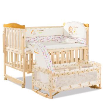 三乐实木婴儿床1.2米大床送摇篮防污床头多功能宝宝床送蚊帐 大小床+米色刺绣猴