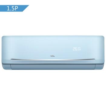 TCL 正1.5匹变频冷暖 智能空调挂机蓝精灵系列(高端彩色注塑 钛金除甲醛)(KFRd-35GW/EW13BpA)
