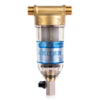 荣事达家用净水器T02新款前置过滤器自来水过滤器家用4分口中央净水器 金属色