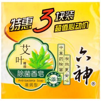 六神除菌香皂 艾叶精油滋润型 特惠三块装 125g*3 凑单商品