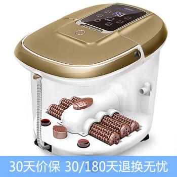 威途(VERTU)802全自动加热足浴盆电动恒温自助按摩深桶洗脚盆泡脚器 土豪金电动版