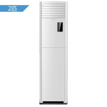 长虹(CHANGHONG)2匹 变频 0.1度控温 立柜式冷暖空调 KFR-50LW/ZDHIF(W1-J)+A3