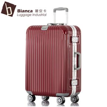 飞机 行李箱 酒_上飞机行李箱尺寸
