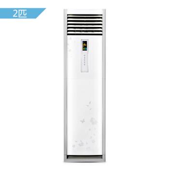 志高(chigo) KF-51LW/N33+N3 2匹 立柜式家用单冷空调(白5)