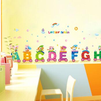 其乐 儿童房卡通早教英文动物贴 幼儿园教室走廊过道墙贴画 字母小