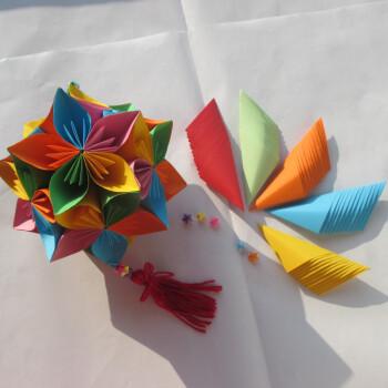 灯笼diy制作材料折纸儿童手工材料包 装饰灯笼半成品