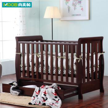 月亮船欧式婴儿床实木新生儿小床 婴儿多功能木床带抽屉月之亿 咖啡色