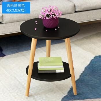 阳台小茶几沙发边几茶几小圆桌子卧室简易小户型北欧茶几角几边几 圆