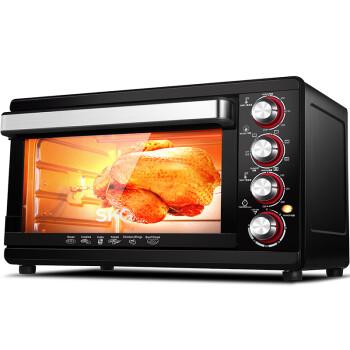 SKG 烤箱 家用电烤箱多功能大容量38L 1714 上下独立控温 带炉灯