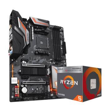 AMD R5 2600X R7 2700X 3700X 3600X CPU技嘉X470主板游戏套装 技嘉X470 AOR