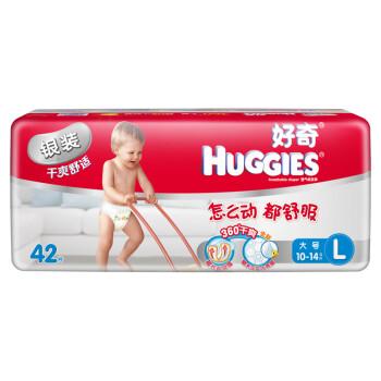 好奇 Huggies 银装 婴儿纸尿裤 大号L42片【10-14kg】
